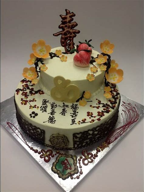 fantastic chinese cake decorating ideas family