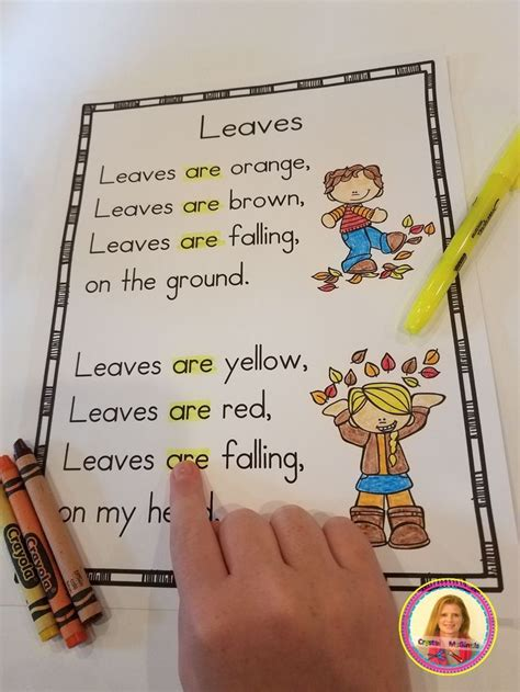 complete bundle sight word poems  shared reading