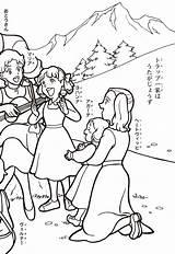 Coloring Dork Diaries Printable Popular sketch template