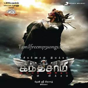 Kanthaswamy Tamil Movie High Quality Mp3 Songs Free ...