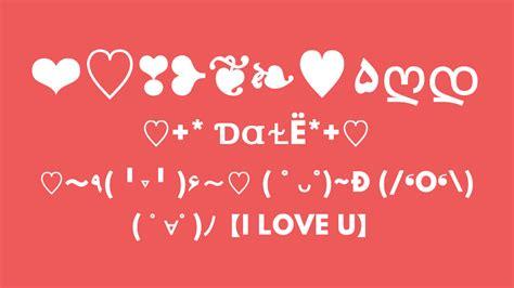heart text symbols  love ulove symbols
