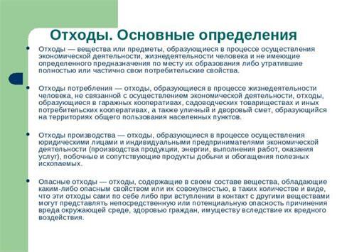 НИИ Энерготехнологий ООО г.Новочеркасск ИНН 6150011940 . Реквизиты юридический адрес КПП ОГРН схема проезда сайт email телефон узнать.