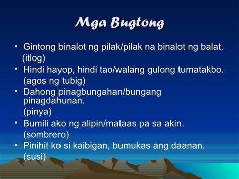 photo essay examples tagalog bugtong