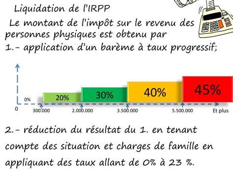 montant impot sur le revenu ppt les impots sur le revenu powerpoint presentation