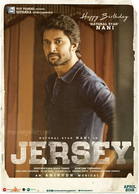 jersey  nani birthday wishes posters   posters