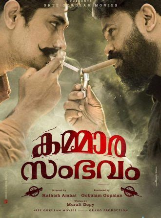 9xrockers malayalam movie download in 2018