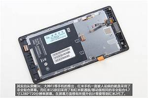 Xiaomi Redmi 1s Disassembly