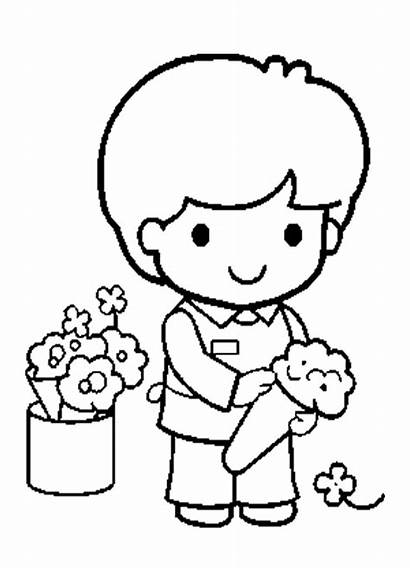Coloring Child Pages Clipart Colouring Flowers Flower