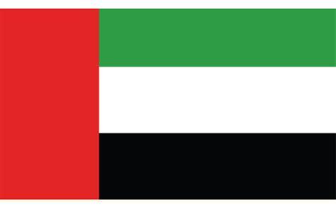 بيان دولة الإمارات