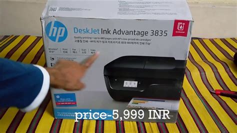 This device has a 5.5 cm (2.2 inch) screen which functions to. Install Hp Deskjet 3835 / Get The Latest Envy 4501 Driver To Install Technical Software Like Hp ...
