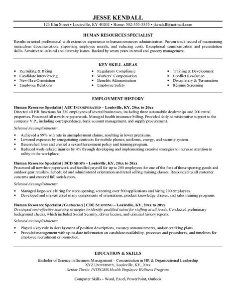 hr objective for resume best resume gallery