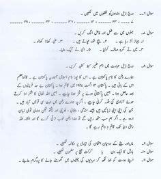 urdu classes images urdu worksheets