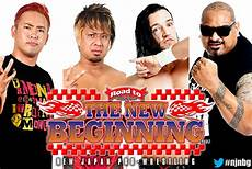 Watch NJPW Road To The New Beginning 2021 Day 4 1/23/21