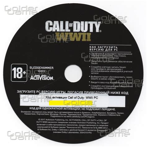 pubg cd key buy call of duty wwii photo cd key steam and