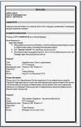 Resume Templates Resume Format Samples Download Free Professional Resume Format Word Download Resume Format Write The Best Resume Sample Resume 85 FREE Sample Resumes By EasyJob Sample Resume