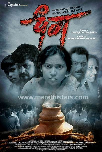 Movie Marathi Dhag Poster Cast Story Movies