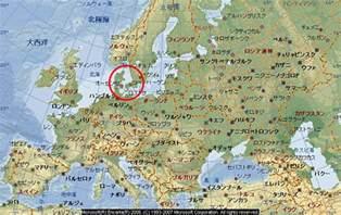 デンマーク:デンマークの世界遺産とルート - 世界遺産イェーイ! 世界一周 ...
