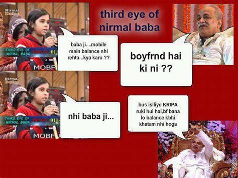 sms funny jokes  hindi  english message  urdu