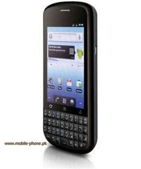 zte cell phone zte v875 mobile pictures mobile phone pk