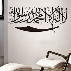Discount Home Wallpaper Sticker Islamic 2017 on Home ...