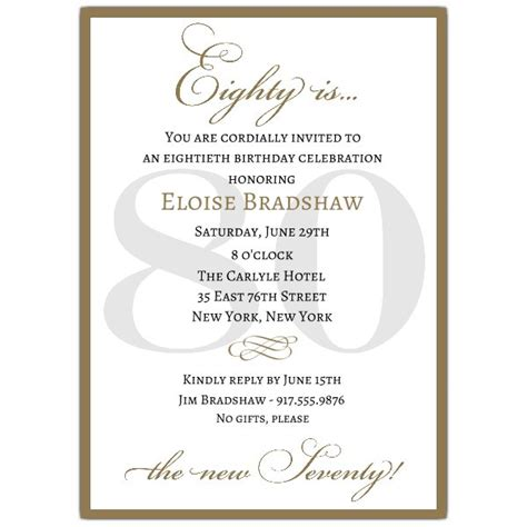 classic  birthday gold party invitations paperstyle