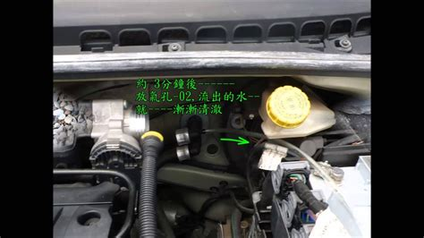 citroen  coolant water replacement  siphon method