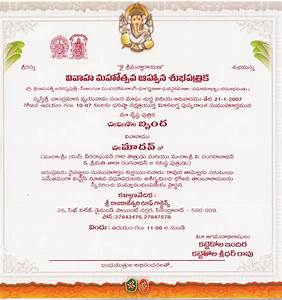 hindu wedding card matter in telugu wedding o With wedding invitation in telugu language