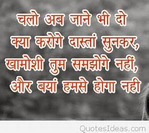 Pics For > Sad Boy Images With Quotes In Hindi