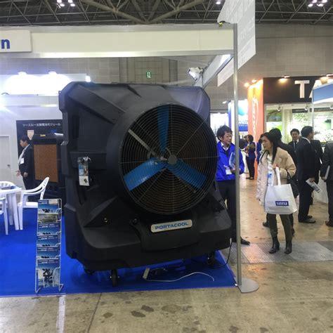 大型 冷風 機