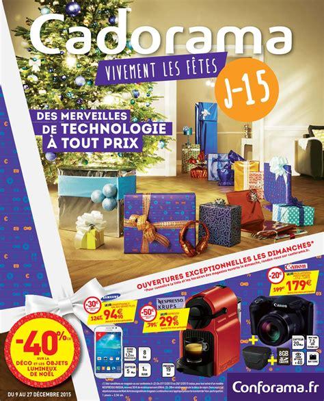 cours de cuisine lille pas cher catalogue conforama toulon brico depot toulon promo lille