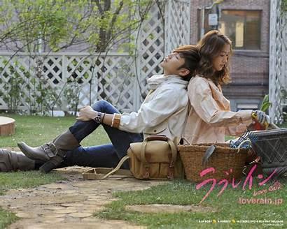 Rain Drama Japan Korean Official Quotes Yoona