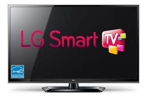 baixar videos em 3d para lg smart tv