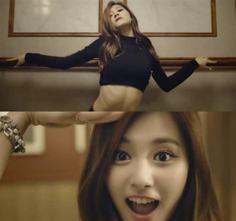 Twice Tzuyu Is Sexy And Cute In Lg Uplus Cfs Daily K Pop News