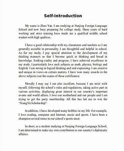 write about yourself sample essays