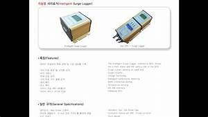Sungjin Techwin  Uc131 Uc9c4 Ud14c Ud06c Uc708  Uc2e0 Uc81c Ud488