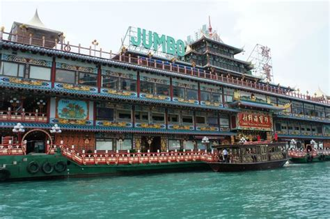 Jumbo Floating Boat Hong Kong by Jumbo Floating Restaurant Aberdeen Harbour Hk Picture