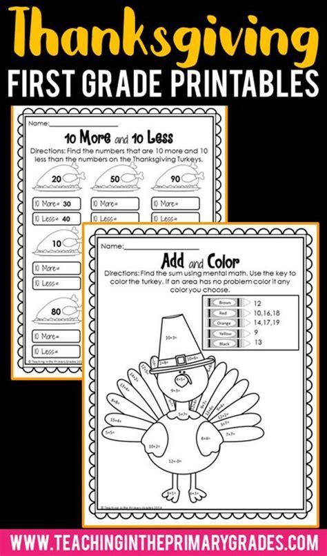 thanksgiving math and literacy printables no prep common