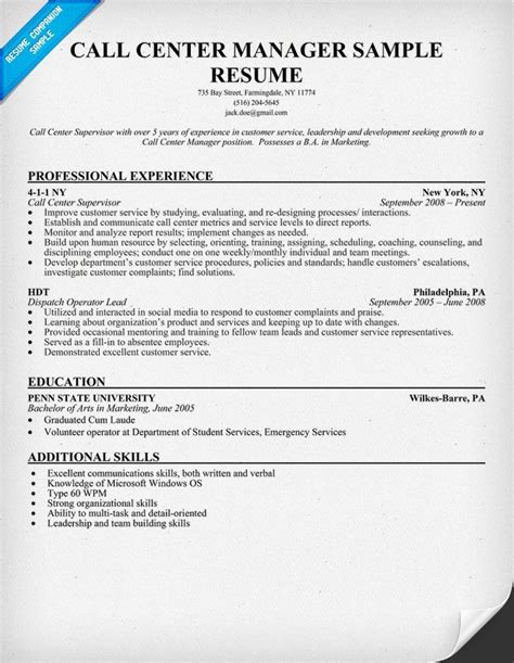 call center manager resume sample resumecompanioncom resume samples   industries