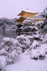 Kinkakuji Temple Kyoto Japan Winter