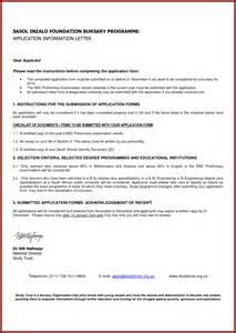sle application letter bank branch change