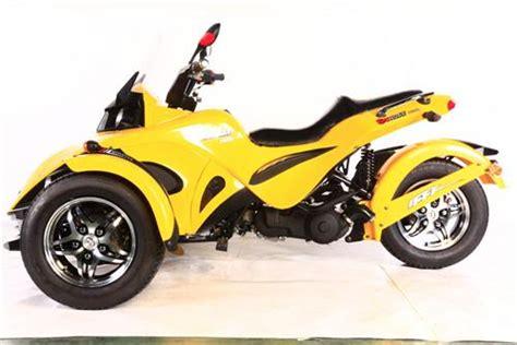 Kandi Kd-250mb2 Three Wheeled Roadster Motorcycle