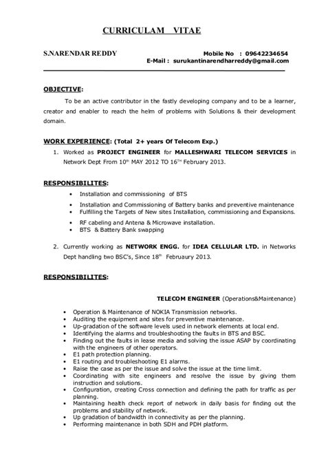Bts Engineer Resume by Bts Resume