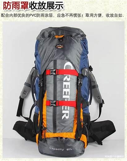 Outdoor Camping Hiking Sports Backpack Bag Camera