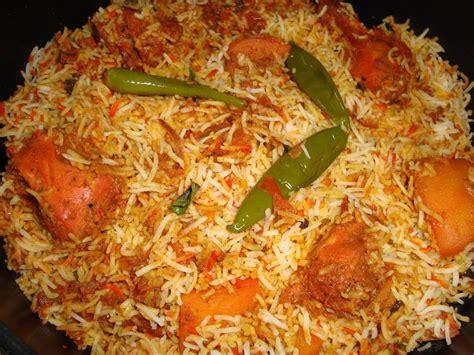 pakistani kitchen chicken tikka biryani
