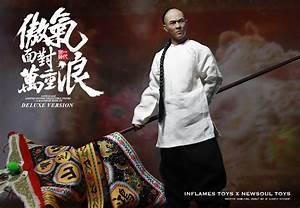 Kung Fu Figuren : inflames toys newsoul toys a master of kung fu ~ Sanjose-hotels-ca.com Haus und Dekorationen