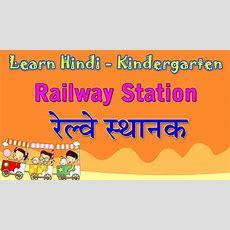 Railway Station In Hindi  Learn Hindi For Kids  Learn Hindi Through English  Hindi Grammar