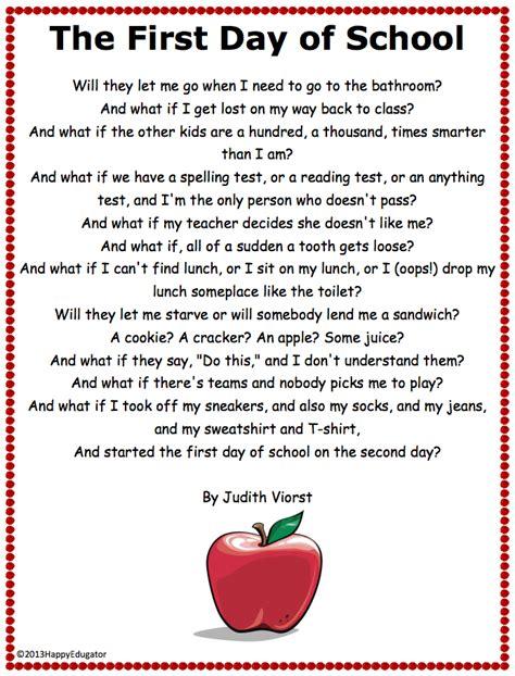 school quotes poems quotesgram