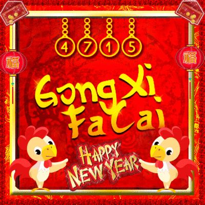 Happy New Year 2017 Animated Wallpaper - happy new year 2017 gif images pictures