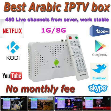 Arabic Iptv In Set Top Box Free Tv No Monthly Fee,android. Richard Best Custom Homes Zoloft And Diabetes. Colleges In Springfield Illinois. Top 5 Data Recovery Software. Web Designers In Chicago Email Marketing Video. Brandeis University Courses T D Securities. Definition Of Tribology Auto Insurance Alabama. Consumer Credit Card Counseling. Medical Credentialing Certification