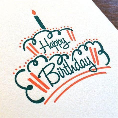 happy birthday cake letterpress card happybirthday